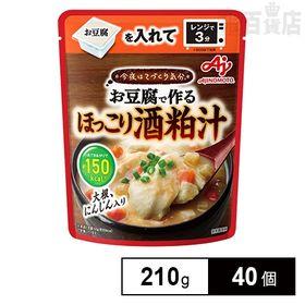 「今夜はてづくり気分」お豆腐で作る ほっこり酒粕汁