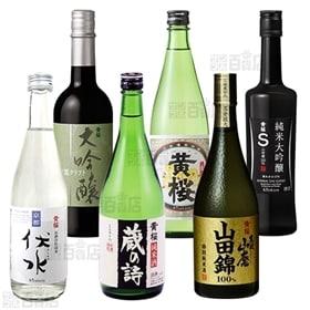 酒質違いの銘酒と和らぎ水セット