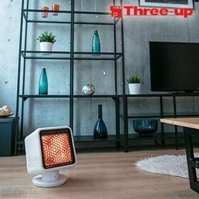 [ホワイト] Three-up(スリーアップ)/人感センサー...