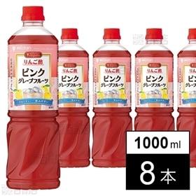 ビネグイット りんご酢ピンクグレープフルーツ(6倍濃縮タイプ...