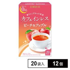 日東紅茶 カフェインレスTBピーチ&アップル20袋入り 40...