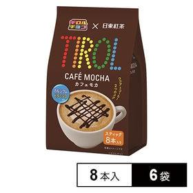 チロルチョコx日東紅茶 カフェモカ8本入り 92g×6袋