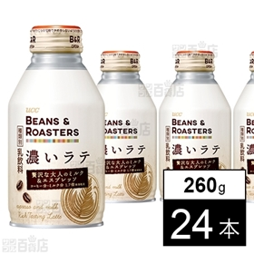 UCC BEANS & ROASTERS 濃いラテ R缶26...