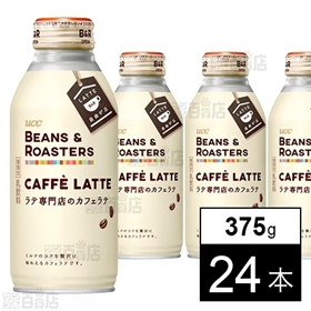 UCC BEANS & ROASTERS   CAFFE L...