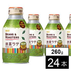 UCC BEANS & ROASTERS 抹茶ラテR缶260...