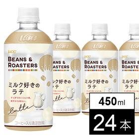 UCC BEANS & ROASTERS ミルク好きのラテP...