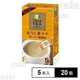 【20箱】TEAs' TEA NEW AUTHENTIC お...