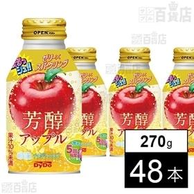 ぷるっシュ!! ゼリー×スパーリング 芳醇アップルボトル缶2...