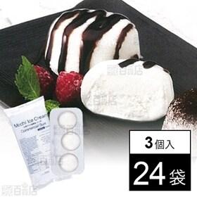 【24袋】大福アイス バニラ 40ml×3