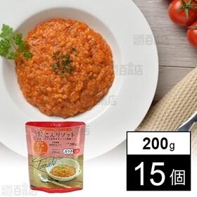 粒こんリゾット トマト