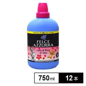 【750ml×12本】フェルチェアズーラ ソフナー ローズ&...