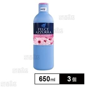 【3個】フェルチェアズーラ ボディウォッシュ サクラ
