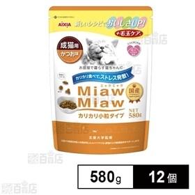 【12個】MiawMiawカリカリ小粒タイプミドル かつお味...
