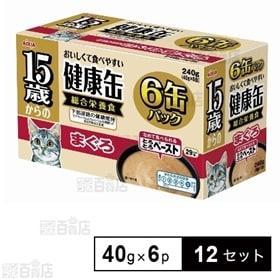 【12セット】15歳からの健康缶6P とろとろペースト まぐろ 40g×6缶