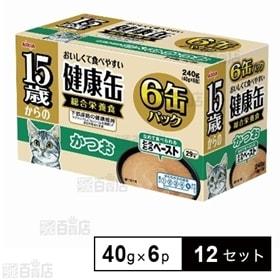 【12セット】15歳からの健康缶6P とろとろペースト かつお 40g×6缶