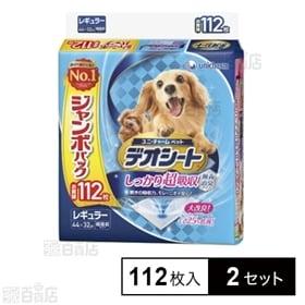 【2セット】デオシート しっかり超吸収無香消臭タイプ レギュ...
