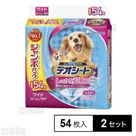 【2セット】デオシート しっかり超吸収無香消臭タイプ ワイド...