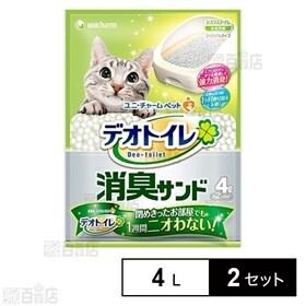【2セット】1週間消臭・抗菌デオトイレ 消臭サンド 4L