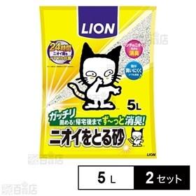[2袋]ペットキレイニオイをとる砂 5L