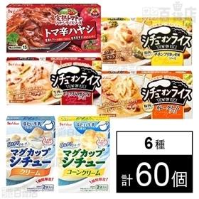 ハウス食品 6種セット
