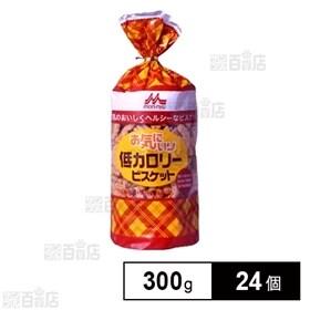 【24個】ワンラック お気にいり 低カロリービスケット 30...