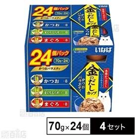 【4セット】金のだしカップ かつおバラエティ 70g×24個...