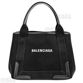 【BALENCIAGA】トートバック ブラック BH-339...
