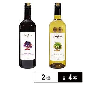 【2種×2本】DMM.com ケニアワイン  レレシュワセッ...