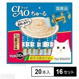 【16セット】CIAO ちゅ~る かつお かつお節ミックス味...