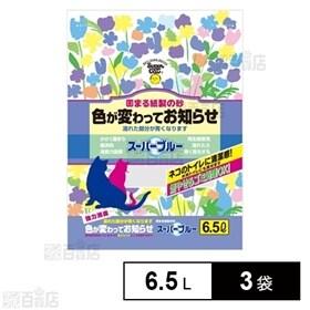 【3個】スーパーブルー 6.5L