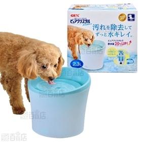ピュアクリスタル ブルーム 2.3L 犬用・多頭飼育用
