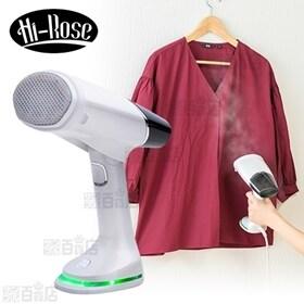 Hi-Rose (ハイローズ)/折りたためる衣類スチーマー/...