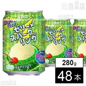 ぷるっシュ!! ゼリー×スパーリング メロンクリームソーダ缶...