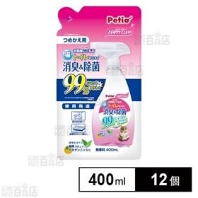 【12個】ハッピークリーン 猫トイレのニオイ 消臭&除菌 4...