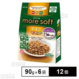 【12セット】アドメイト more soft チキンハイシニ...