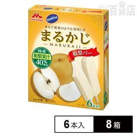 【8箱】サンキスト まるかじ 和梨バー