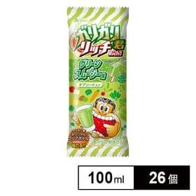 【26個】ガリガリ君リッチ  グリーンスムージー味