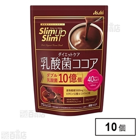 スリムアップスリム ダイエットケア 乳酸菌ココア