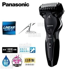 [黒] パナソニック(Panasonic)/リニアシェーバー...