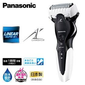 [白] パナソニック(Panasonic)/リニアシェーバー...