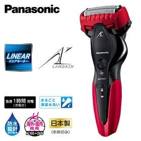 [赤] パナソニック(Panasonic)/リニアシェーバー...