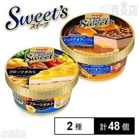 【2種48個】明治 エッセルスーパーカップSweet's フ...