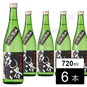 【6本】招德酒造 特別純米 花洛 生酛 720ml