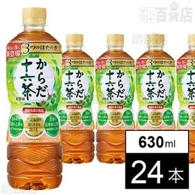 アサヒ からだ十六茶630α PET630ml
