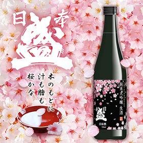 【6本】日本盛 純米大吟醸 生酒 720ml