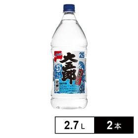 連続25°大五郎 2.7Lペット