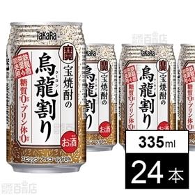 宝 宝焼酎の烏龍割 335ml