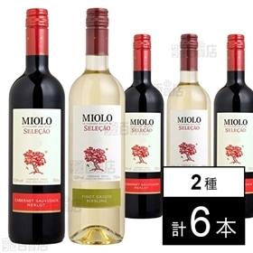 【3本×2種】ブラジルワイン セレソン750ml(カベルネソ...
