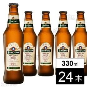 青島ビールウィート 330ml瓶