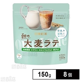 日東紅茶 朝の大麦ラテ 150g
